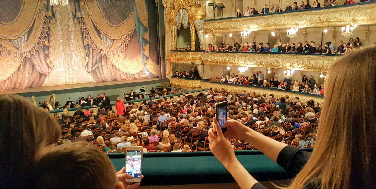 Kirov Theater Leningrad